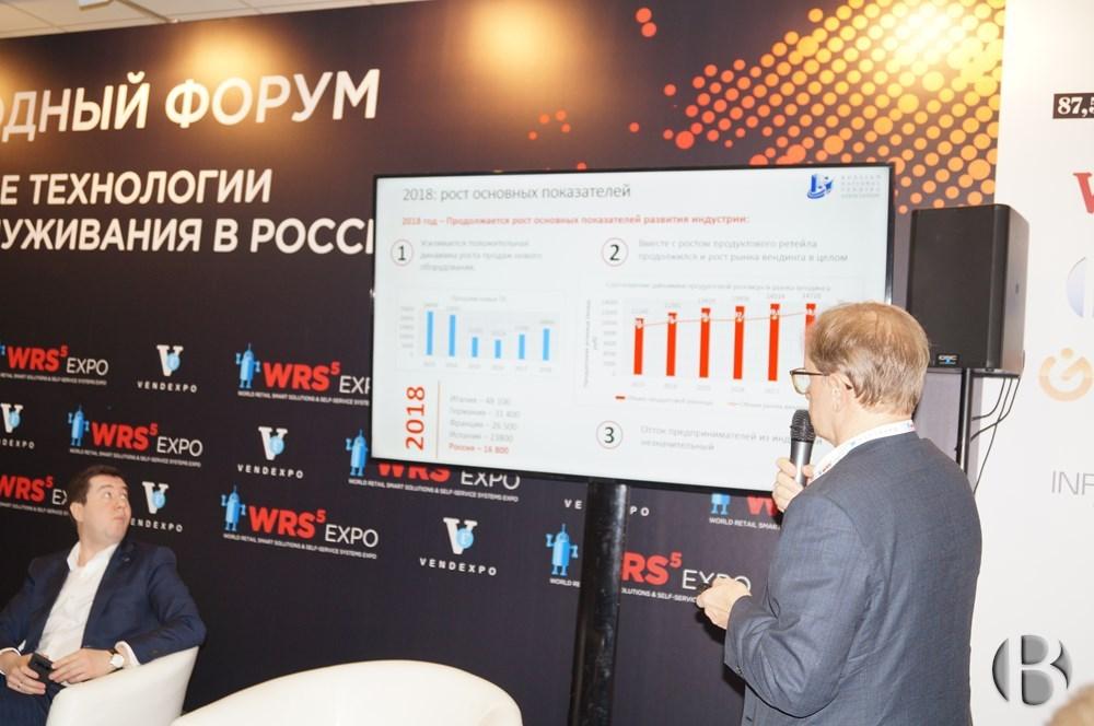 Выступление президента НААТ Бориса Белоцерковского на Деловой Программе выставки