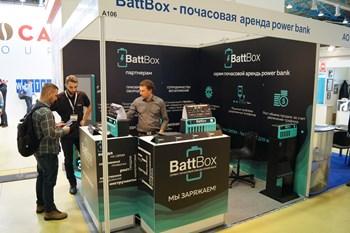 VendExpo 2019 - BattBox