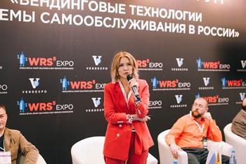 VendExpo 2019. Юлия Лебедь, руководитель направления вендинг «ПРИМИ КАРТУ!» на деловой программе выставки