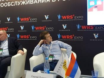 VendExpo 2019. Телеметрон. Директор по развитию Сергей Дудкин