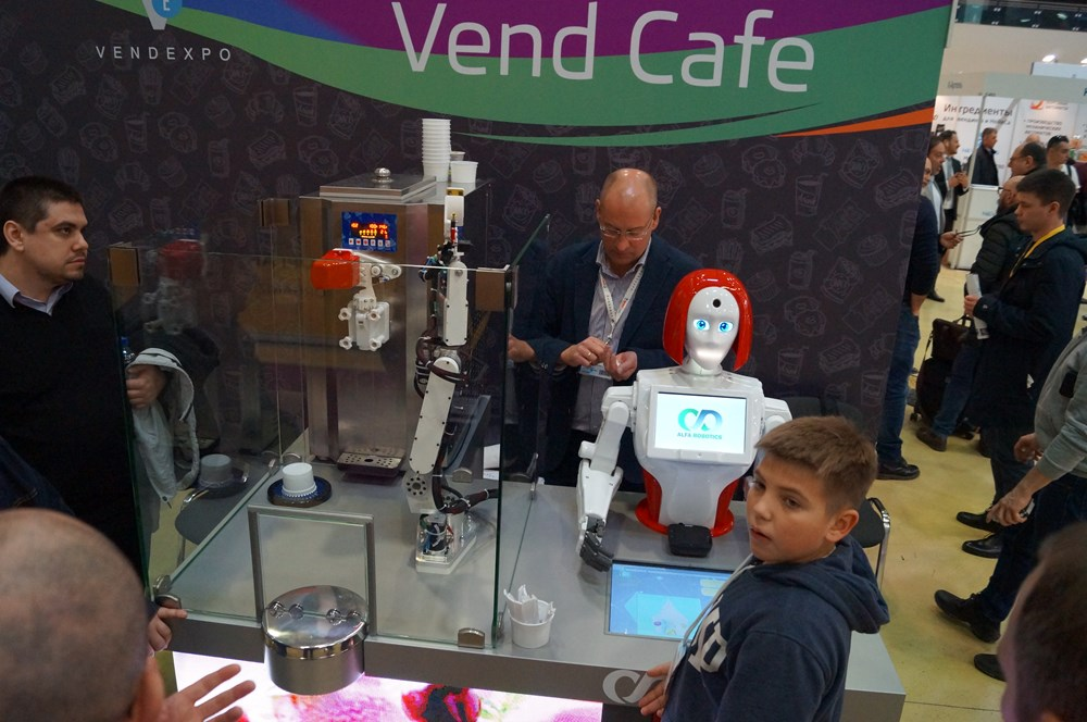 робот мороженщик