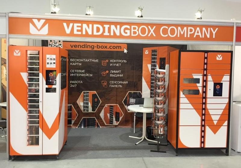 Vending Box 34 на выставке SAPE 2019