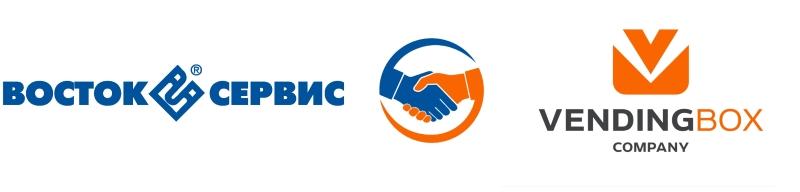 Восток-Сервис и Вендинг Бокс заключили дистрибьюторское соглашение