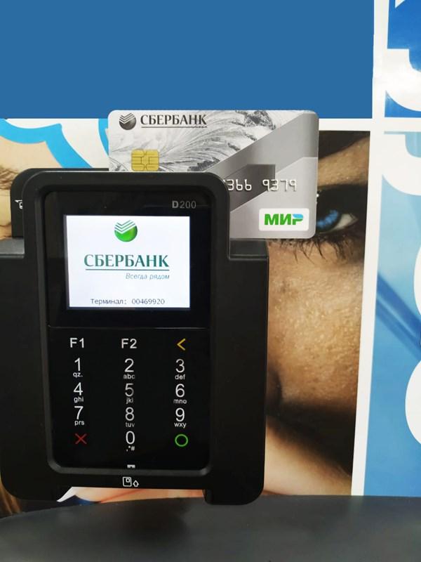 Интеграции банковского терминала PAX D200 с телеметрическими контроллерами семейства Kit Box в сотрудничестве с ПАО «Сбербанк»