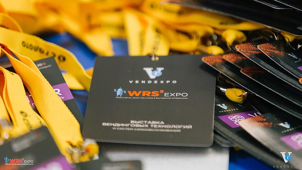 Выставка VendExpo 2020 готовиться!
