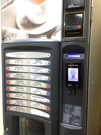 Выручка с торгового автомата с терминалом KitPos от Кит-вендинг растёт!