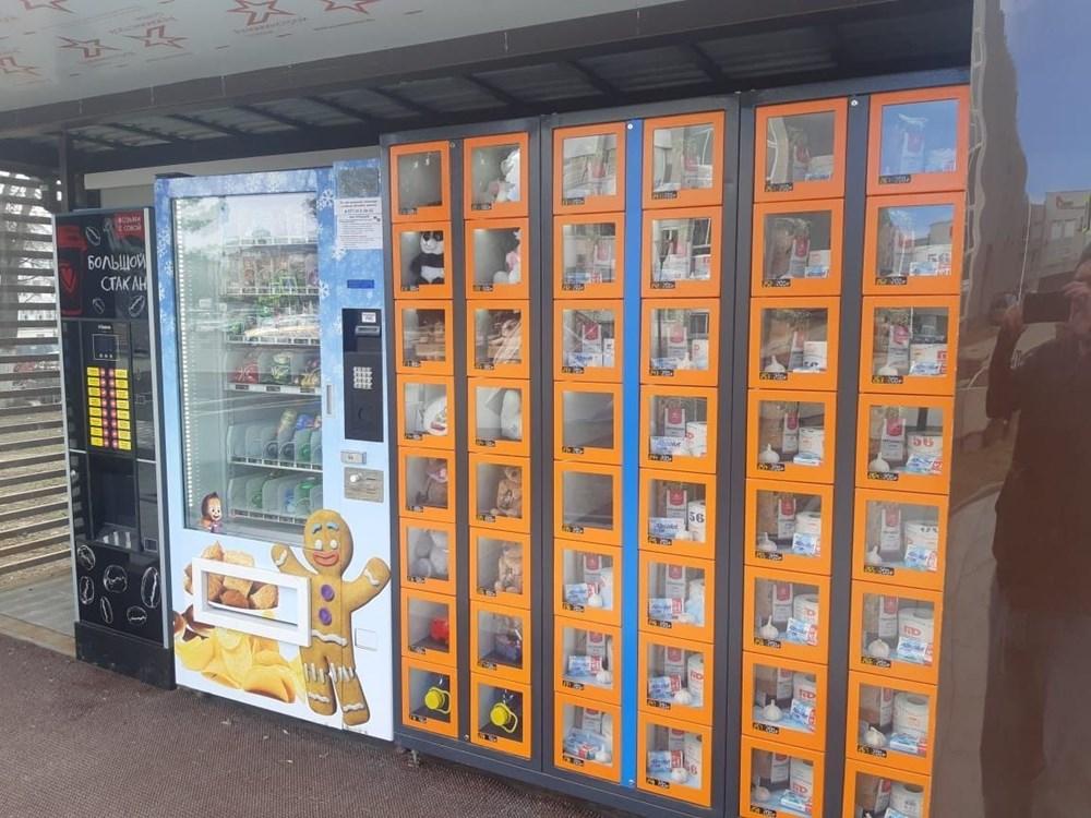 Вендинговый автомат с гречкой и коронавирусным набором // Спецкор Загорска - Мэттью Ретривер
