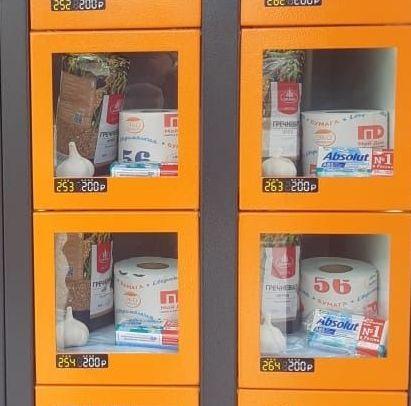 Торговый автомат - гречкомат
