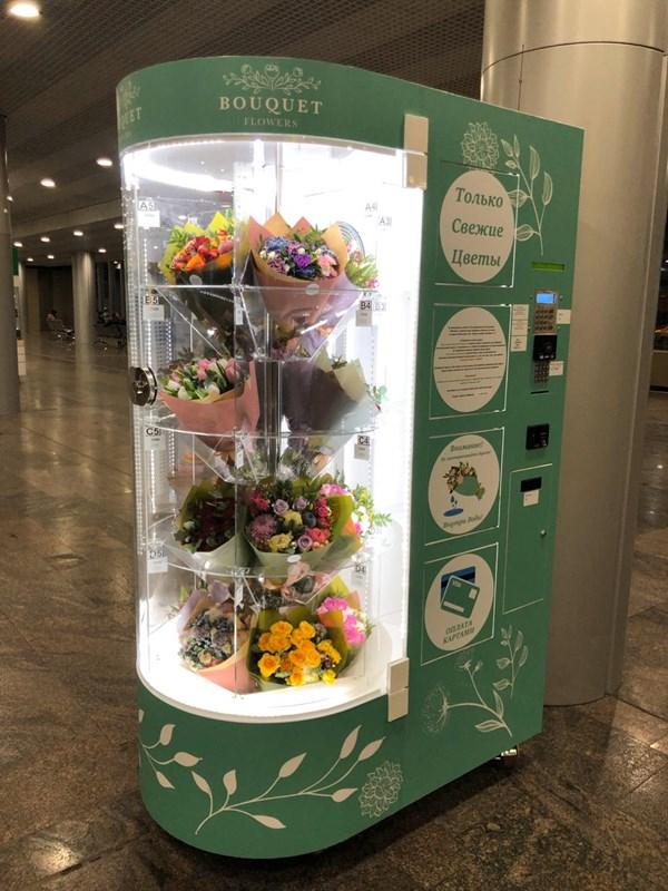 Ньютек. Цветочный вендинговый автомат Фловенд в работе!
