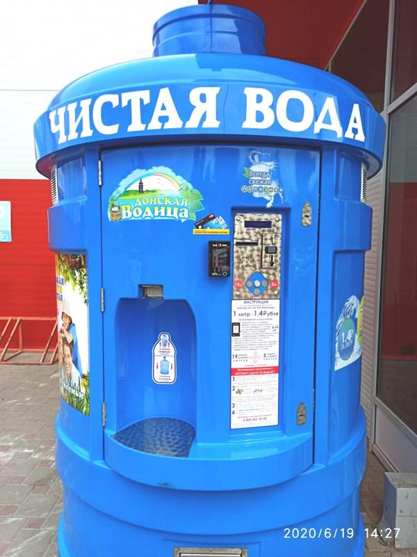 Автоматы розлива воды Посейдон с KitPos