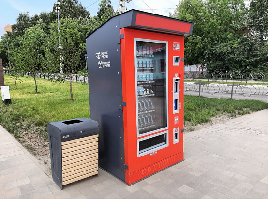 Автомат с СИЗ в Пушкино / Фото «Пушкино сегодня»