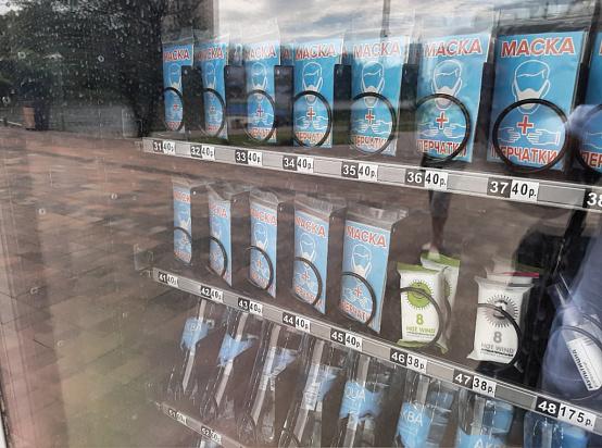 Перчатки и защитные маски в вендинговом автомате Подмосковья. Пушкино  / Фото «Пушкино сегодня»