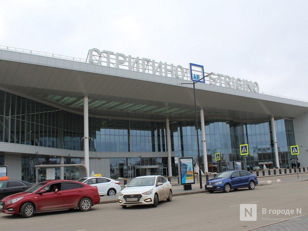 Нижегородский аэропорт СТРИГИНО усилил меры безопасности вендинговым аппаратом