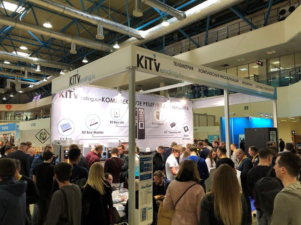 KiT Vending и KiT Shop приглашают на выставку ВендЭкспо 2021