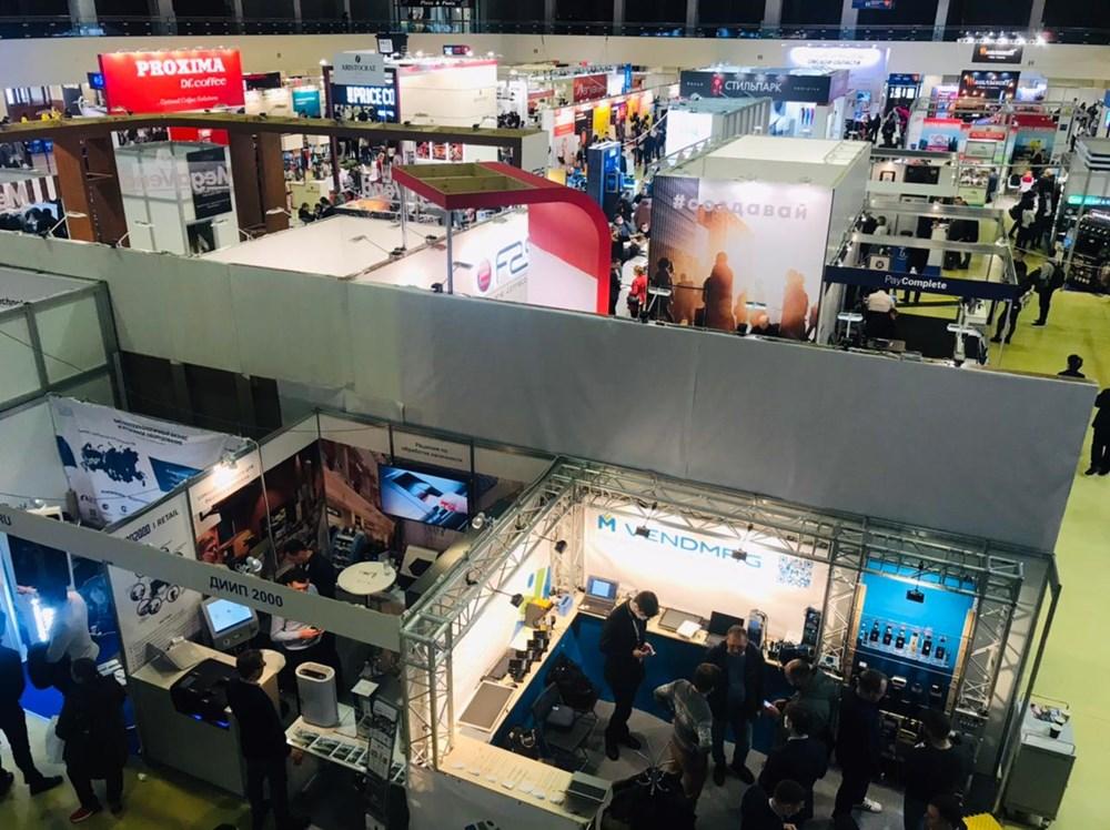 VendExpo 2021. Общий вид на выставку