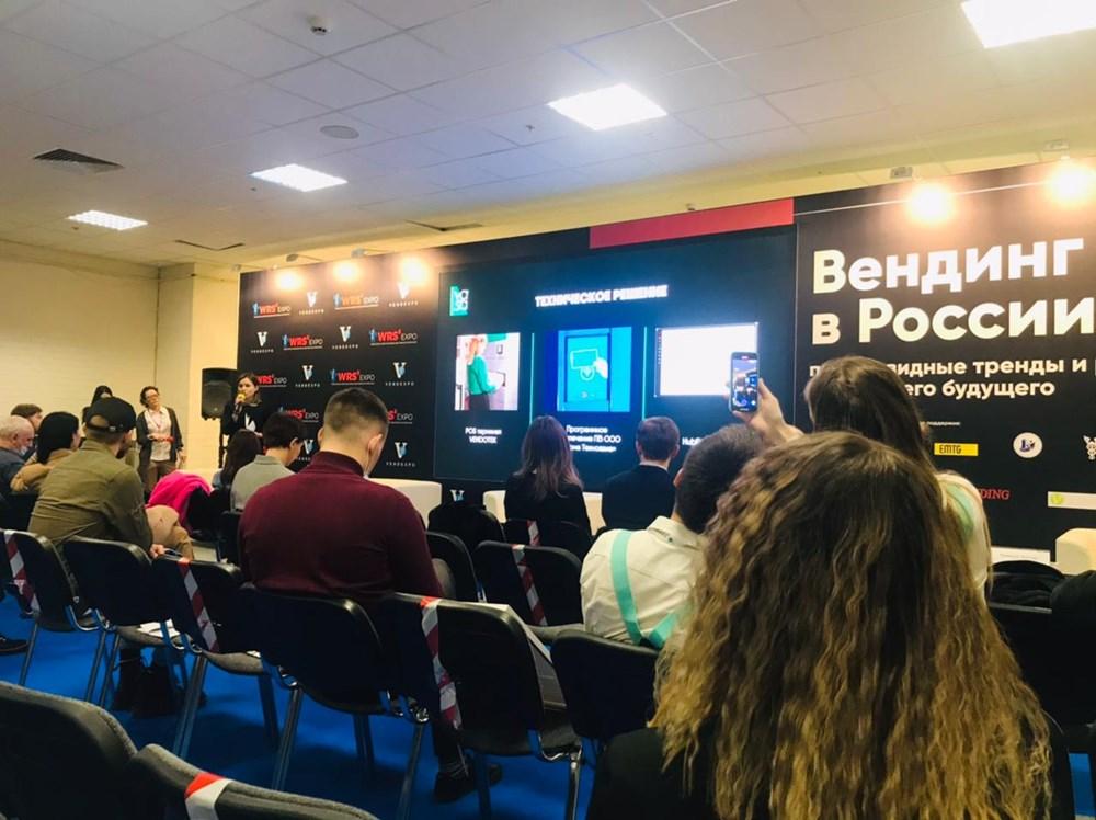 VendingExpo 2021. Конференция