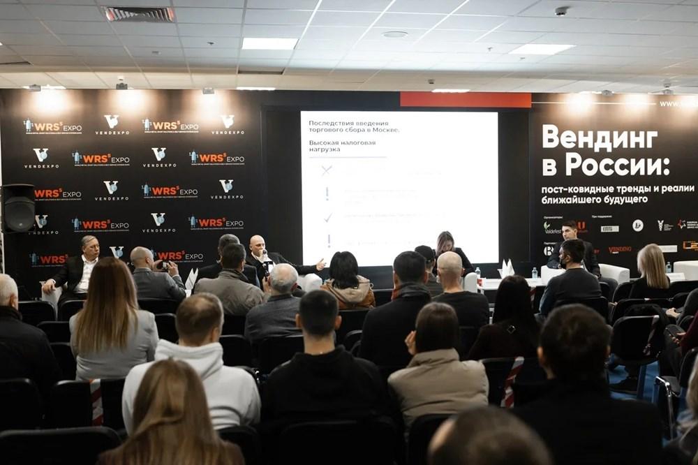 Форума «Вендинг в России и мире: последствия кризисы в 2020 году»