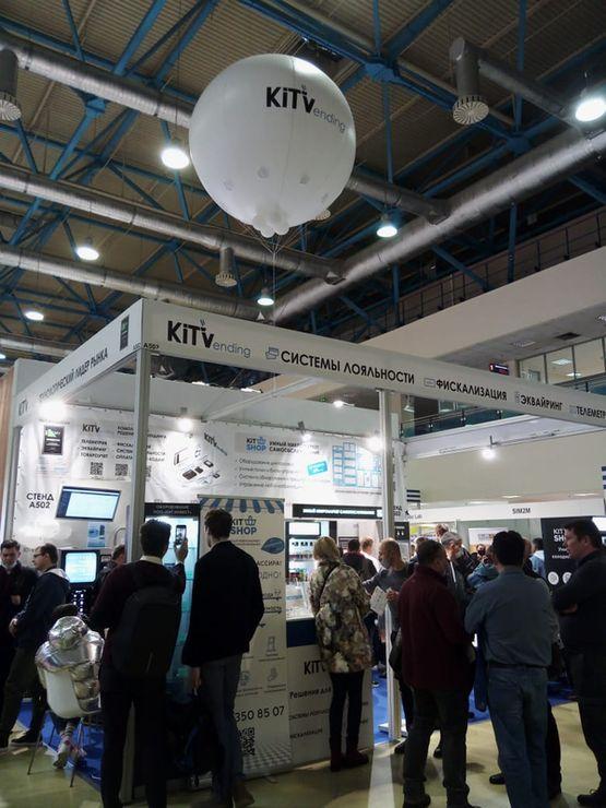 Воздушный шар, KiT Vending и KiT Shop в выставке VendExpo 2021