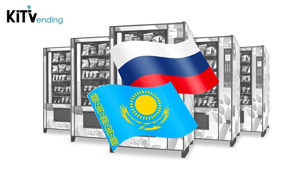 KiT Vending реализовал облачную фискализацию в Казахстане