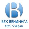 Ингредиенты для кофейных аппаратов и кофейных автоматов в сервисе Заполняшки портала Век Вендинга