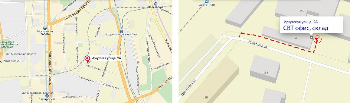 Схема проезда | С.В.Т. - СПб | Россия, Санкт-Петербург, ул. Иркутская д. 2А
