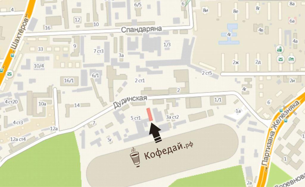 Схема проезда | Кофедай.рф | Россия, Красноярск, Дудинская улица, 3с4