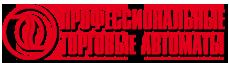 Схема проезда | Профессиональные и торговые автоматы | Россия, Москва, улица Ивана Франко, 48, стр. 3