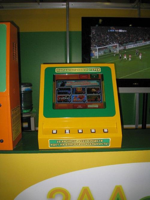 Игровой автомат лотерейный
