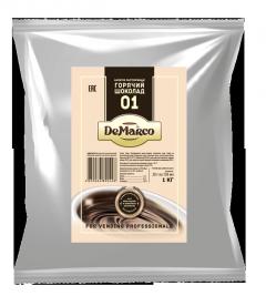 Горячий шоколад 01 De Marco