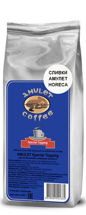 Молоко 13% AMULET Topping HORECA 500г