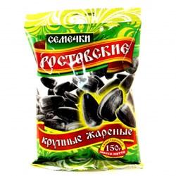 Семечки Ростовские 150 гр.