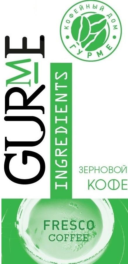 Кофе зерновой GURME Ingredients