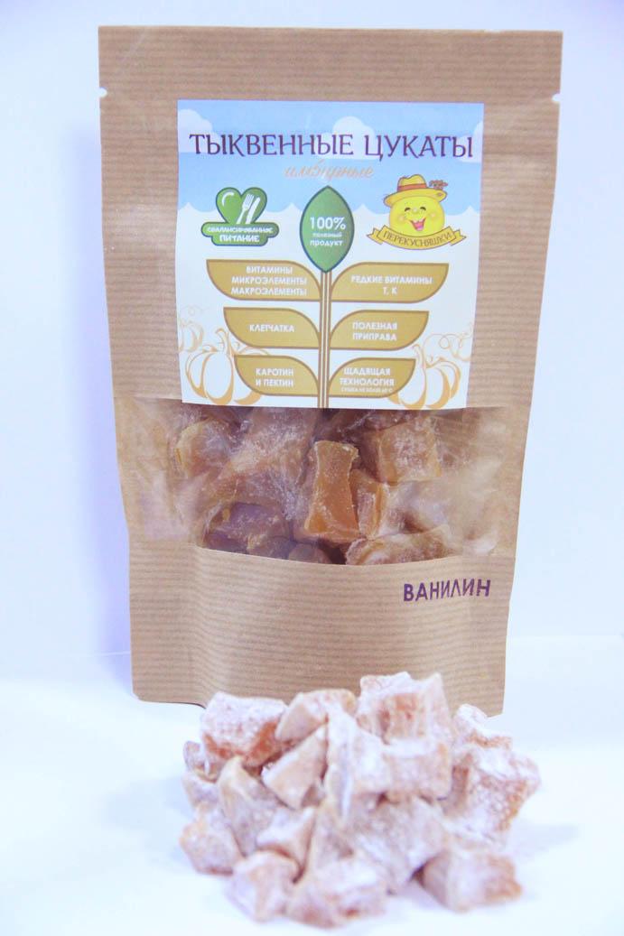 Натуральные цукаты из тыквы со вкусом имбиря и цитрусовых (ванилин)