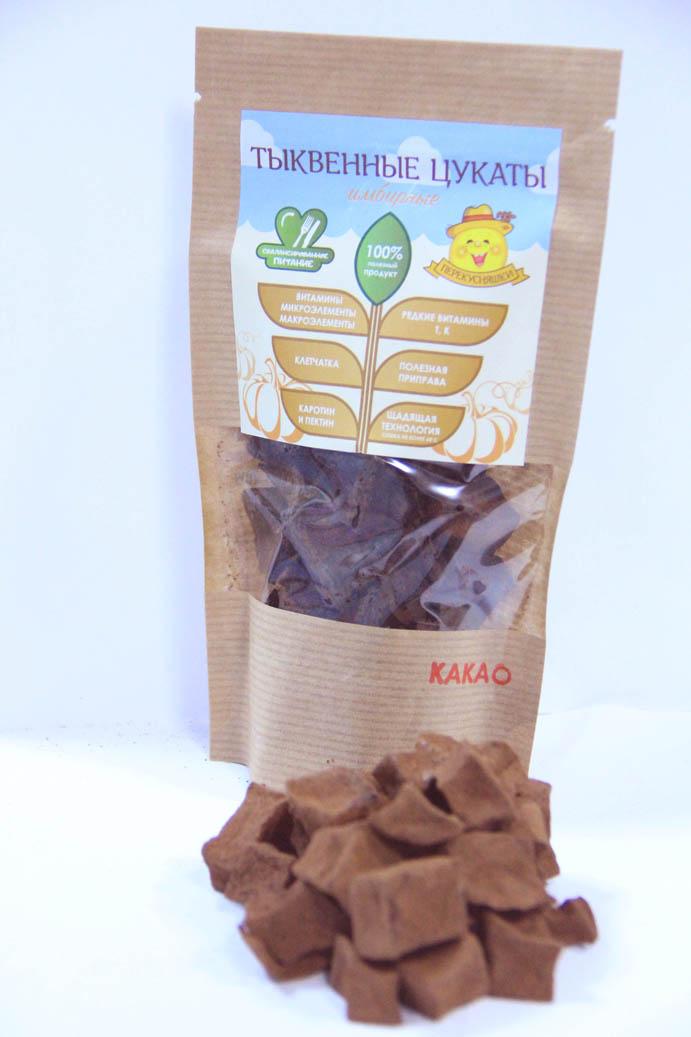 Натуральные цукаты из тыквы со вкусом имбиря и цитрусовых (какао)