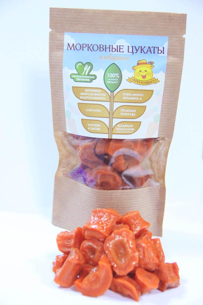 Натуральные цукаты из моркови со вкусом имбиря и цитрусовых
