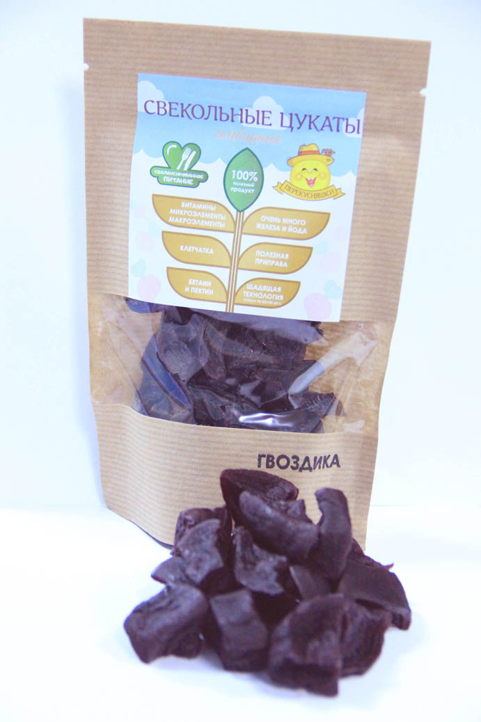 Натуральные цукаты из свеклы со вкусом имбиря и цитрусовых