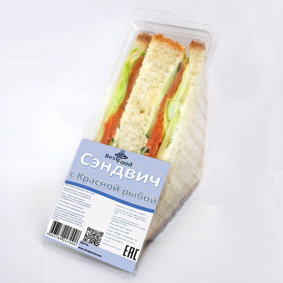 Сэндвич с красной рыбой и соусом «Тартар»