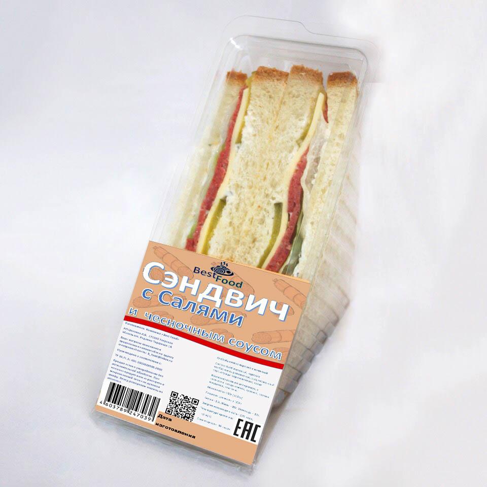Сэндвич с салями и чесночным соусом