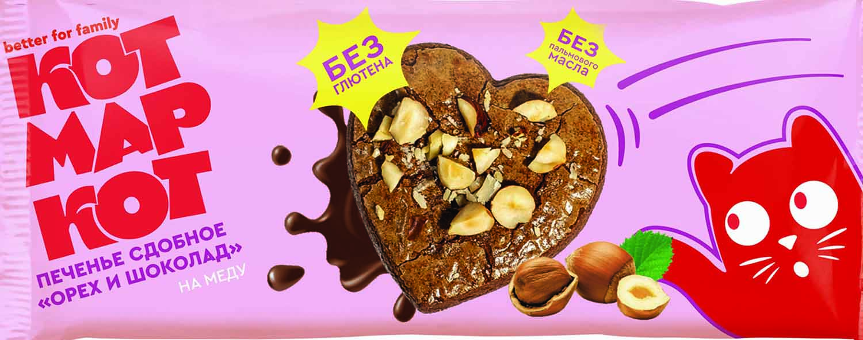 Печенье Орех и шоколад КотмаркотЕда  здоровая пища