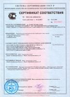 сертификат на игровой автомат JAPAN PINBALL