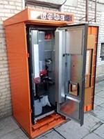 термобокс для кофейного автомата