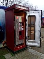 термобокс для кофе автомата