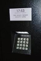 автомат для зарядки мобильных Моби 5