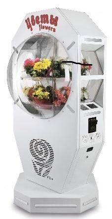 Букет цветов терминалы и игровые автоматы на новый год 2009 игровые автоматы в климовске