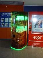 автомат по продаже игрушек в капсулах Остров Сокровищ