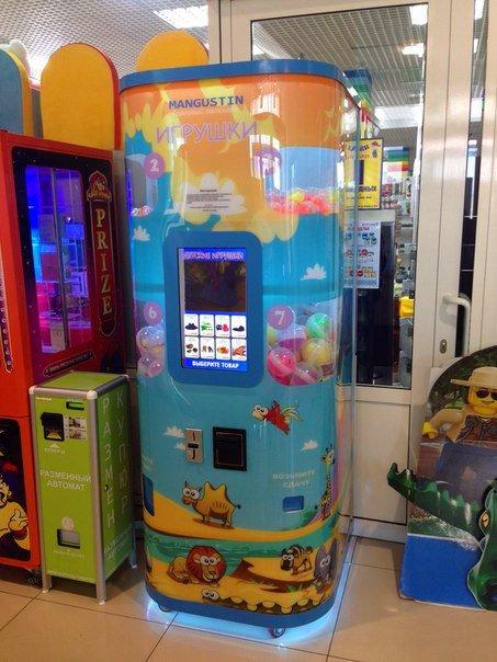 Игровые автоматы с игрушками в капсулах интернет салоны игровые автоматы