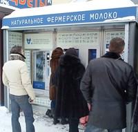 Зима 2010-2011 Дмитров