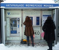 Зима Дмитров-2