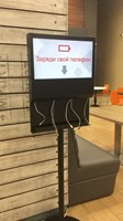 INFO WALL CHARGER 22