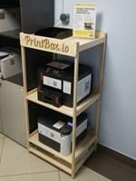 Принтбокс 2.0 в общежитии